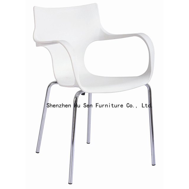 Hot Sale Modern Hotel Dining Chair Fashion Coffee Chairs Outdoor Lounge  Chair Plastic Restaurant Furniture