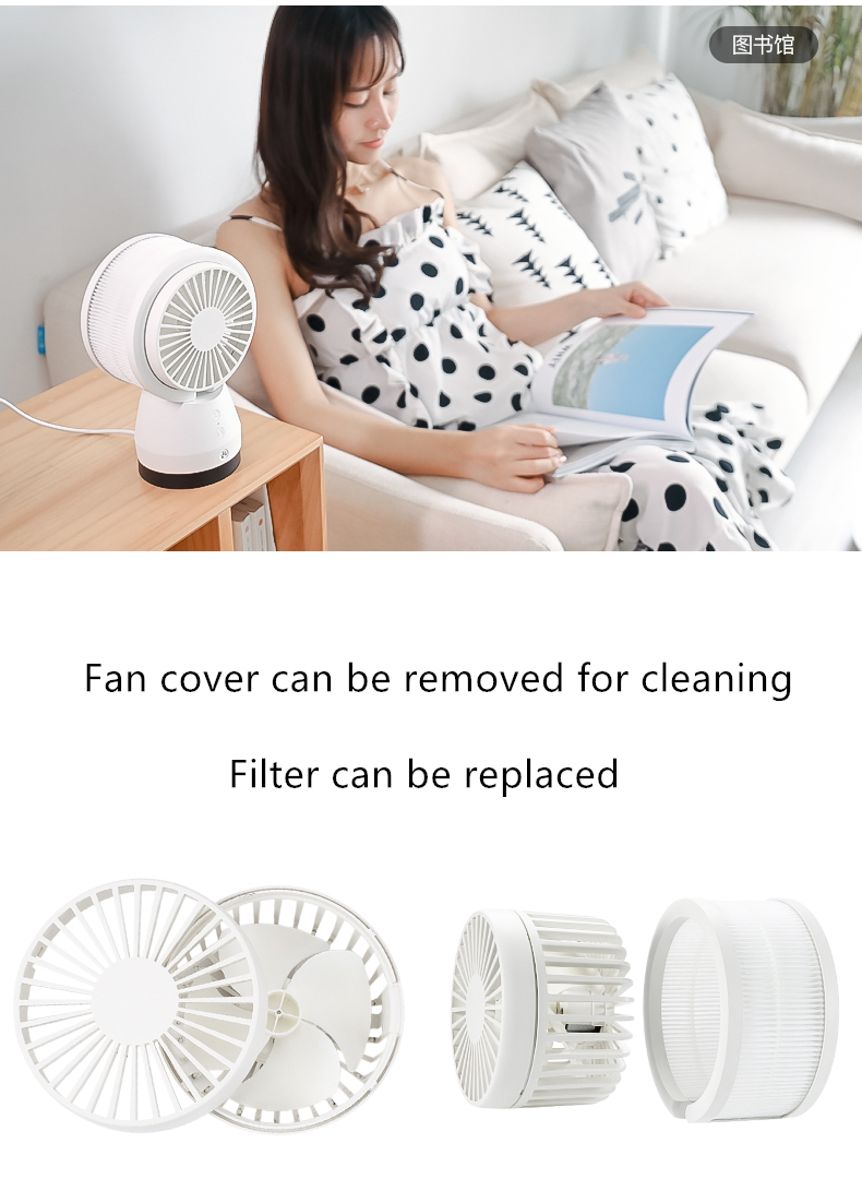 Dual Air Purification Air Circulation Decibels Washable Body Swing Adjustment Release Negative Ions Electric Table Cooling Fan in Fans from Home Appliances