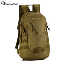 Защитный камуфляжный рюкзак для путешествий на открытом воздухе
