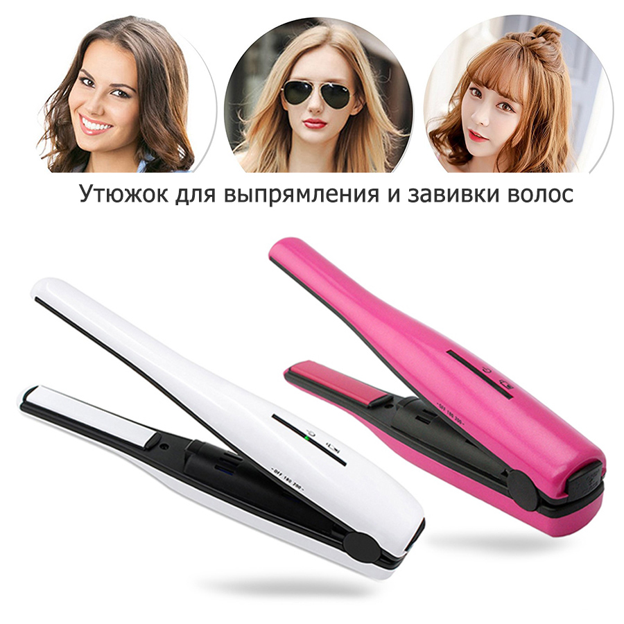 2 in 1 Wireless hair straightener Hair curler rechargable straightening irons Hair Crimper Portable heating curling