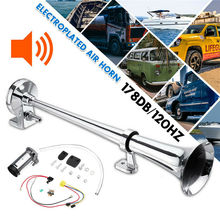 Car Horn Van Single Trumpet Truck For 178DB Compressor Train Boat Air Kit + Wire Good sound, no Vibration 12 V vehicle