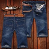 VEITCHE Brand Jeans New 2017 Summer Men Jeans high quality Denim Straight Knne Length Pants Plus Size 28-40 Male Denim Pants