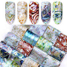 16Pcs Shell Abalone Nail Art Sticker Gradient Mermaid Flakes Nail Foil Decal Decor Nail Art Water Transfer Stickers Decals(China)