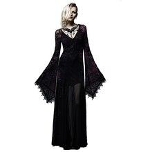 バイオレット足首までの長さのドレス高貴なフレアドレス ネックロングドレスレース & V