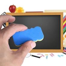 4 шт. 1 доска губка для доски сухой ластик для маркера для офиса школы Канцтовары цвет случайным образом