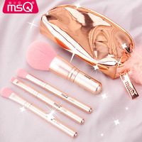 MSQ 4 шт миниатюрные кисти для макияжа Набор Основы Тени для век набор кистей для макияжа pincel maquiagem мягкие синтетические волосы с ручкой из нат...