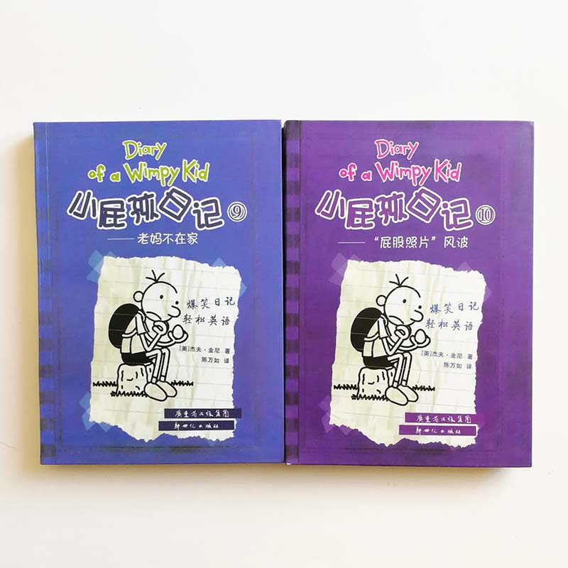 Diary Of A Wimpy Kid 9&10:The Ugly Truth Simplified Chinese And English Comic Bilingual Books Half Chinese Half English