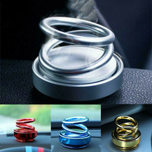 Double Ring Suspension Rotating Car Air Freshener Solid Perfume New Fashion Aromatherapy Fragrance