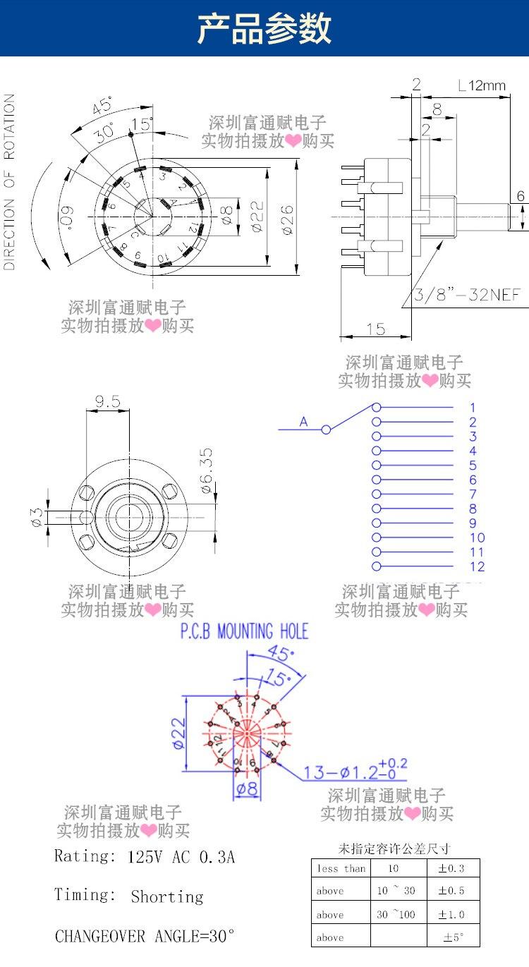 wiring a rotary switch basic wiring diagram u2022 rh rnetcomputer co wiring a rotary switch to a lamp wiring a rotary switch to a lamp