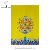 SewCrane Golden Chinese Dragon In Circle Japanese Home Restaurant Door Curtain Noren Doorway Room Divider