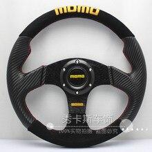 2016 hot Car professional automobile race steering wheel refires momo carbon fiber pvc scrub steering wheel 13