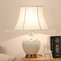 Chinese Ceramic Copper Table Lamp Hand painted Plum Table Lamp for Living Room Bedroom Bedside Pottery and Porcelain Table Lamps