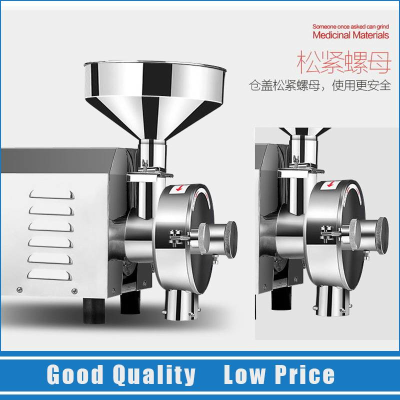 1.8KW Electric Commercial Flour Mill Medicine Pulverizer High Efficiency Corn Grinder Machine Мельница