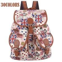 Sansarya 2017 винтажная парусиновая rugzak печать рюкзак женщины drawstring рюкзак Bagpack школьные сумки для девочек-подростков Back Pack