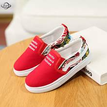 8627d98a96b2 YAUAMDB kids flat shoes 2018 spring autumn canvas girls boys loafers shoes  slip on baby graffiti children shoes ly22