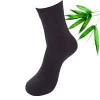 Носки мужские, хлопок и бамбуковое волокно, для каждого дня 1