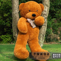 lovely huge bear toy plushed toy cute big eyes bow stuffed bear toy teddy bear birthday gift brown about 80cm