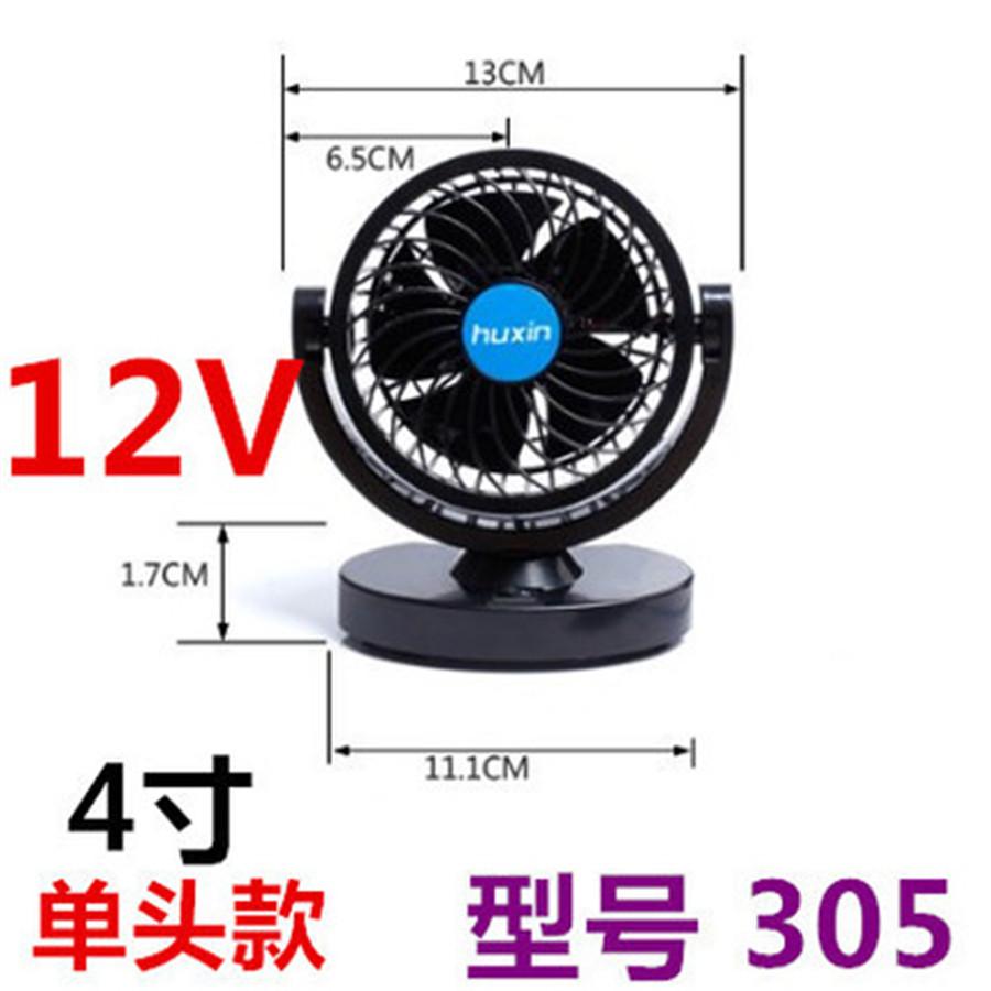 fan-305S12V1T 1