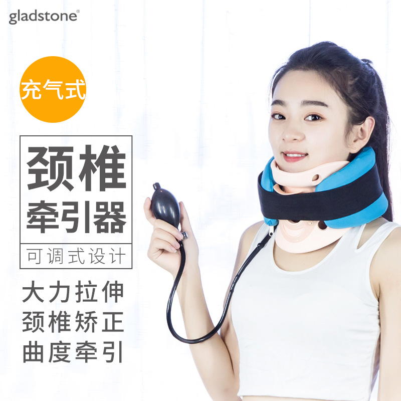 Inflatable Cervical Traction Apparatus For Cervical Tension And Neck Care For Men And Women in Neck Tractor from Beauty Health