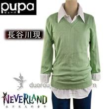 Anime Pupa Hasegawa Uniforms sweater cosplay costume