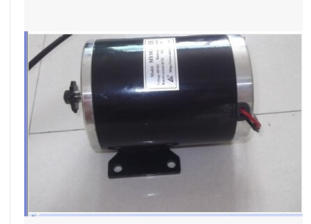 MY1020 1000W 48V DC high-speed brushed motor electric tricycle motor Electric Scooter motor