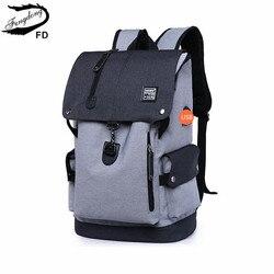 FengDong liceum plecak wodoodporne torby szkolne dla chłopców duży plecak z usb torba antykradzieżowa mężczyźni torby podróżne tornister chłopiec prezent