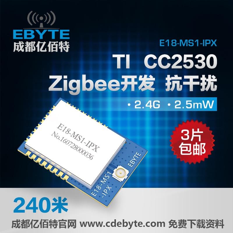 SMT patch, CC2530F256 wireless module, 2.4G ad hoc, ZigBee networking, IPEX/IPX connector freeshipping rs232 to zigbee wireless module 1 6km cc2530 chip