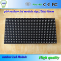 P10 outdoor SMD full color waterproof led display module , SMD 3in1 rgb, 320*160mm, high bright, 10mm pixel rgb led board