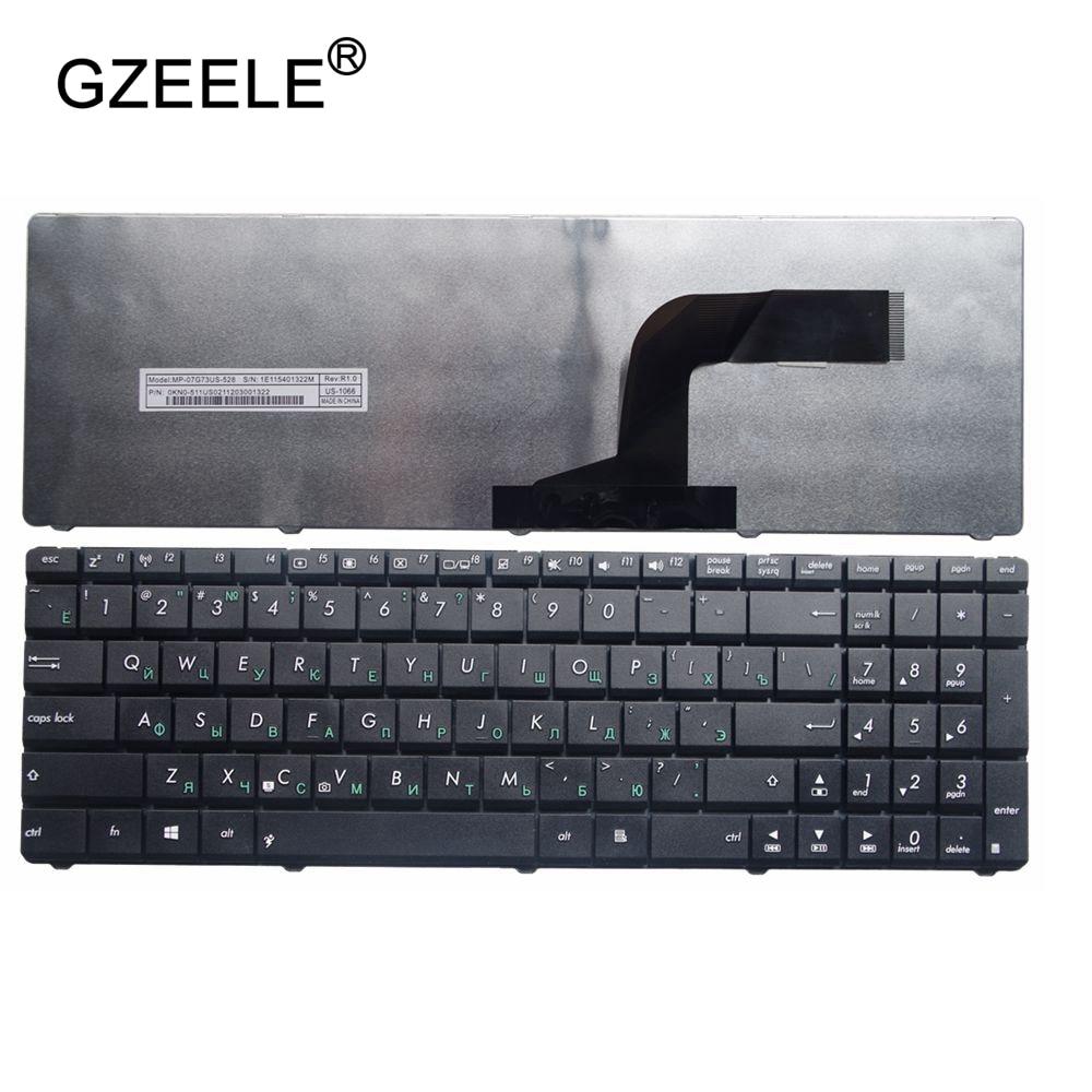 GZEELE لوحة مفاتيح روسية ل Asus N53 X53 X54H k53 A53 N60 N61 N71 N73S N73J P52 P52F P53S A52J X55V X54HR X54HY N53T RU جديد