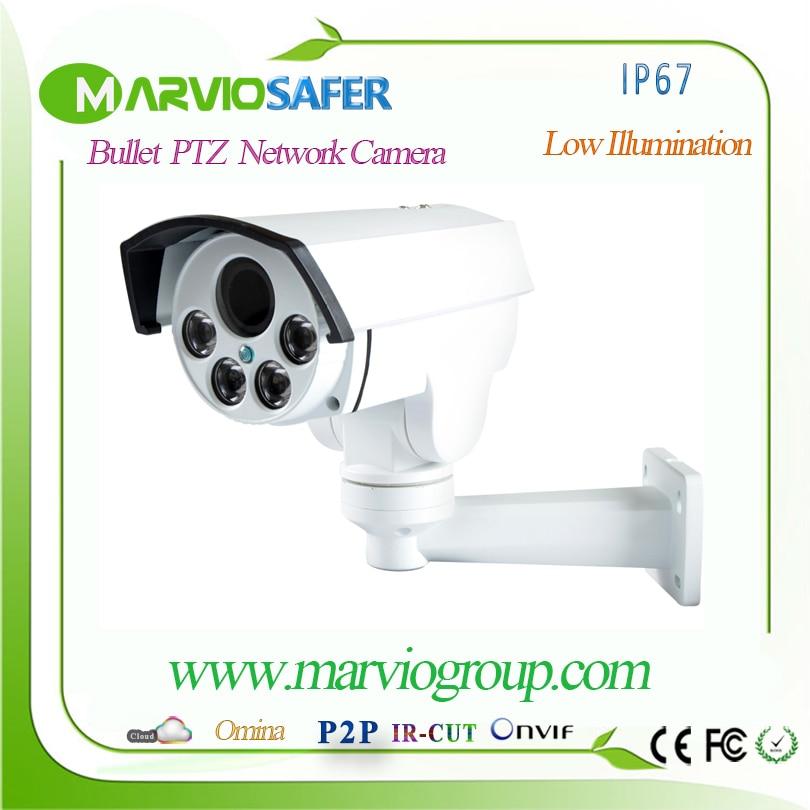 imágenes para 1080 P H.265 MP FULL HD PTZ Cámara de Red IP POE Bala IP67 A Prueba de agua 2.8-12mm 4X Motorizado Auto-Lente focol, Onvif RTSP