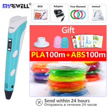 Myriwell 3D Ручка RP-100B ручки 100 м ABS 1.75 мм PLA-волокно 3D печатных ручка 3 D ручка умный ребенок подарок на день рождения модель инструмент для рисования