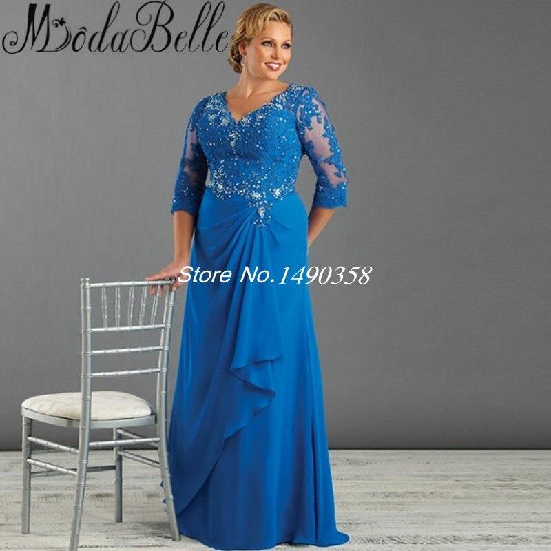 Vestidos Madrina Boda 2016