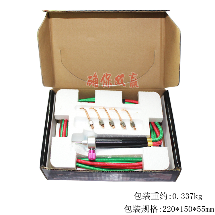 купить Mini Smith Torch With 5 Tips Soldering Equipment Gold Welding Torch +1pc Soldering Blade Free Gas Torch Flame Welding Tools по цене 2174.56 рублей