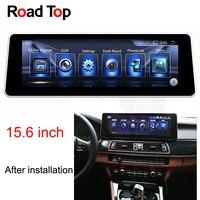 15,6 android автомобильный радио gps навигации головное устройство Экран для BMW F10 F11 520i 523i 528i 530i 535i 550i 518d 520d 525d 530d 535d