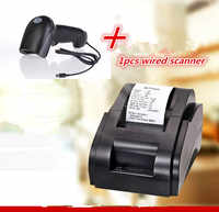 Gift 1pcs Wired scanner +Black Wholesal High quality 58mm thermal printer receipt machine printing speed 90mm / s USB interface