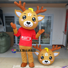 Deer Reindeer Moose Elk  Mascot Costume Cartoon Character Mascotte For Adult Christmas Costumes Halloween