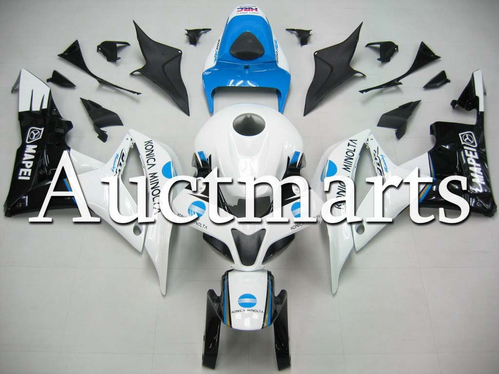 For Honda CBR 600 RR 2007 2008 Injection  ABS Plastic motorcycle Fairing Kit Bodywork CBR 600RR 07 08 CBR600RR CBR600 RR CB05