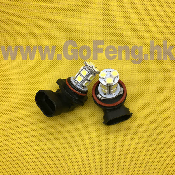 50x car-styling Car led fog lamp h4 H7 H8 H9 H11 9005 9006 13 leds 5050 high quality fog light Free shipping