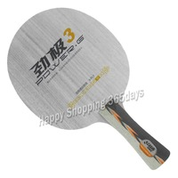 Original DHS Power G3(PG3, PG 3) pure wood new table tennis blade DHS blade for table tennis racket indoor sports racquet sports