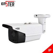 Enster CMOS Sensor Motion Detection 2.0MP Outdoor Camera Bullet Security CCTV Cameras