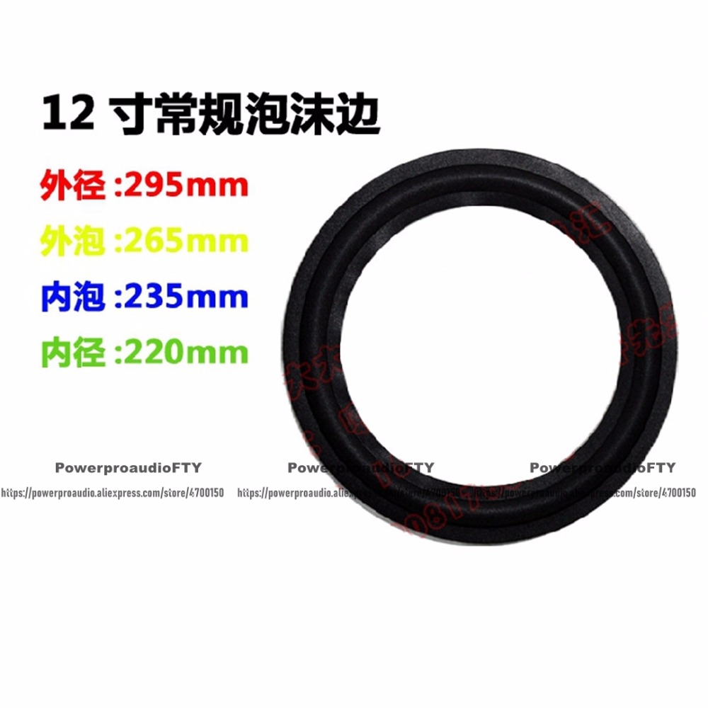 Digital Cables Consumer Electronics Universal 3-10 Universal Speaker Surround Repair Foam Woofer Replace Edge Foam Rubber Replacement High Quality