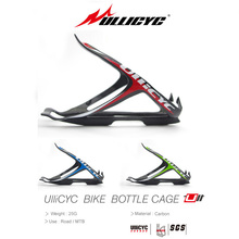 2019 Ullicyc 3K Full Carbon Fibre Water Bottle Holder Mountain/Road Bicycle Cage Drink Cup Bracket Carrier
