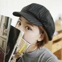 Весенне осенняя полосатая шапка восьмиугольные шапки для девушек