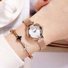 Rosefiled IEKE Collection Women Watches Fashion Ultra Thin Small Quartz Wristwatches Female Ladies Clock Luxury Dameshorloge