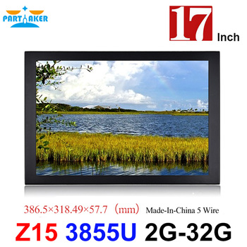 Partaker Z15 Industrial Panel PC Touch Screen with 17 Inch Made In China 5 Wire Resistive Touch Screen Intel Celeron 3855u partaker industrial touch panel pc with i7 4510u 4600u inch made in china 5 wire resistive touch screen 17 inch all in one pc