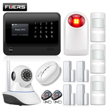 Fuers 2019 NEW G90B 3G 2.4G WiFi GSM SMS Wireless  Home Security System IOS Android APP Remote Control alarm kit