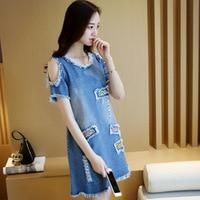 alibaba express summer new vestidos A word O-neck strapless dress 2016 denim dress vintage Korean roupas feminina sexy dress