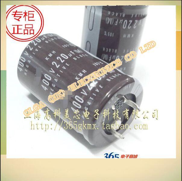 Nouveaux condensateurs électrolytiques en aluminium de carte mère 220 uf/400 v/25x40mm en 25*40mm 8 | AliExpress