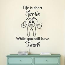 Wall Sticker Dental Clinic Quote Decal Home Bathroom Decor Dentist Smile Art Murals Wondow AY1429