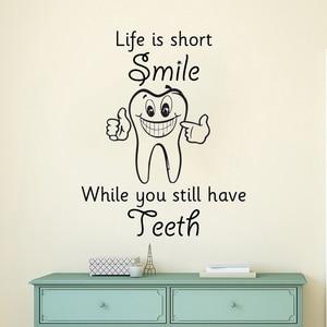 Wall Sticker Dental Clinic Quo